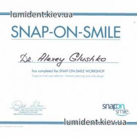 сертификат, стоматолог врач-ортодонт Глушко Алексей