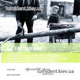Абуталебов Амир врач терапевт сертификат