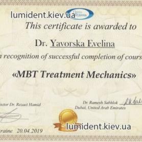 сертификат Яворская Эвелина Олеговна