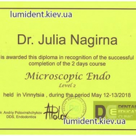 сертификат доктора стоматолога терапевта Нагирна Юлия