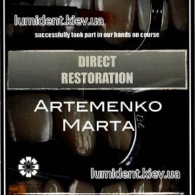 Врач Артеменко Марта Киев Сертификат