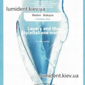 сертификат, хирург-имплантолог Маслов Максим Александрович