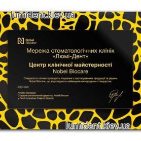 Сертификат соответствия международным стандартам Nobel Biocare