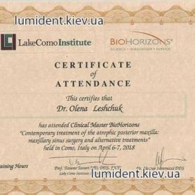 сертификат стоматолог хирург-имплантолог Лещук Елена