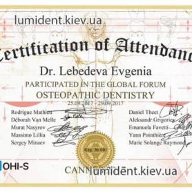 сертификат, стоматолог Лебедева Евгения