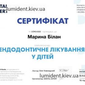 Детский доктор стоматолог киев Билан Марина, сертификат