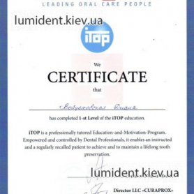 Врач Мирошниченко Диана Владимировна сертификат