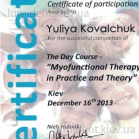 Ковальчук Юлия, сертификат