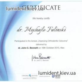 сертификат врач Фалинский Михаил