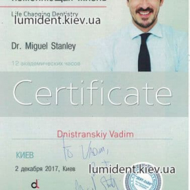 сертификаты, стоматолог Днестранский Вадим