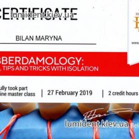 Детский врач стоматолог киев Билан Марина Васильевна, сертификат