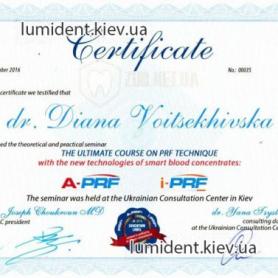 Сертификат Мирошниченко Диана Киев