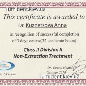 сертификат, стоматолог-ортодонт Кузнецова Анна