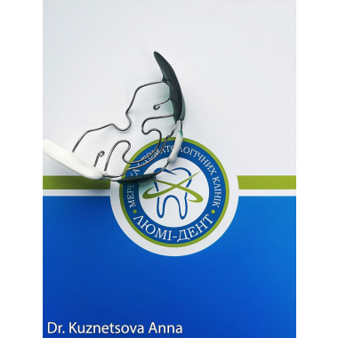 Пластинка для выравнивания зубов у детей Кузнецова Анна