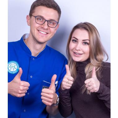 Улыбка Люми-Дент Киев 2019 Коржев Руслан Викторович