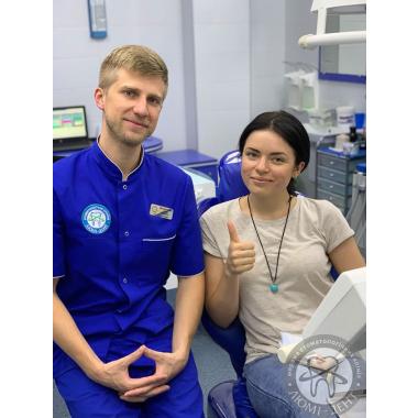 Фото с врачом Павлюченко Евгений Юрьевич