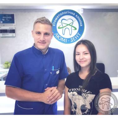 Гайдаенко Александр Витальевич фото из пациентом