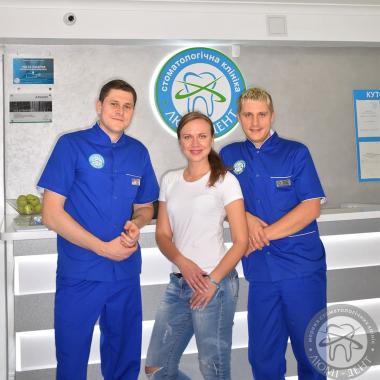 Фото с врачом Гайдаенко А. В. Люми-Дент Киев