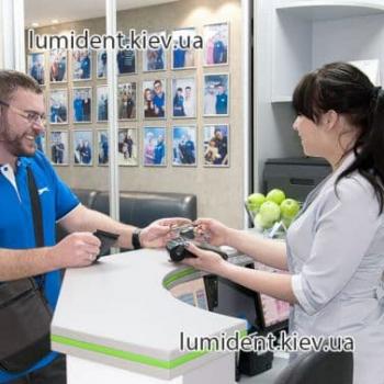 стоматологические клиники киев фото люмидент