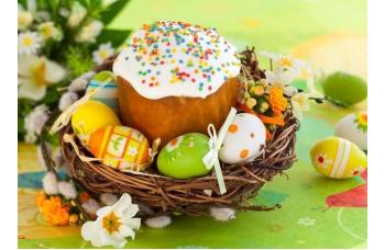 Изменения графика работы на пасхальные праздники