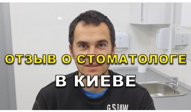 Отзыв Солонченко 2
