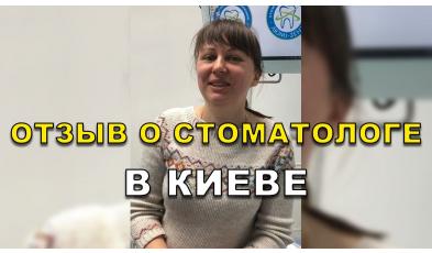 Отзыв Гайдаенко 8