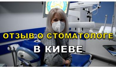 Отзыв Охременко 1
