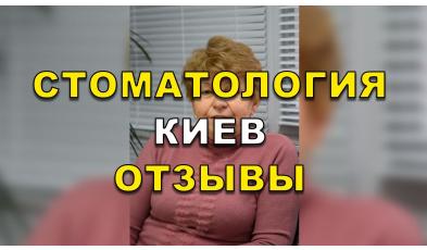 Отзыв о Гайдаенко 20.06