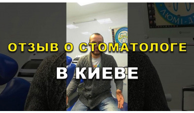 Video review about ortopedist Bobrovitskiy Evhenii