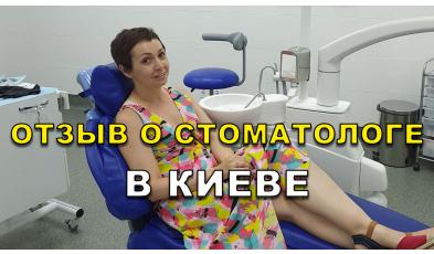 Отзыв Охременко 6