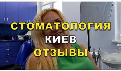 Відгук Глушко Павлюченко