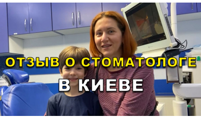 Отзыв Тищенко 5