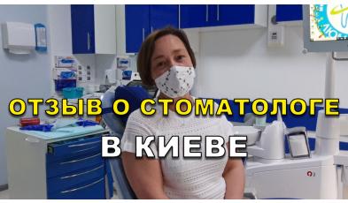 Отзыв Охременко 4