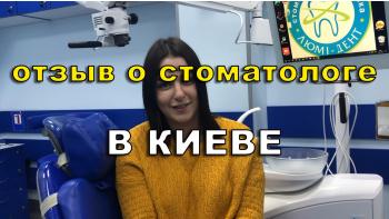 Video review about ortopedist Valentyn Yakovyshen
