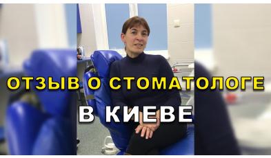 Отзыв Симончук 1