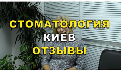 Отзыв об Гайдаенко и Копычко