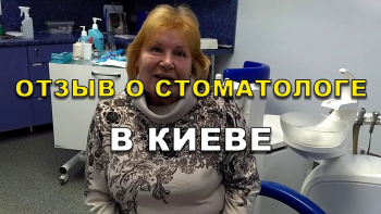 Video review about dentist Radchenko Marina