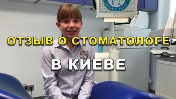 Video review about ortodontist Kovalchuk Yulia