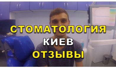 Отзыв Бобровицкий 18