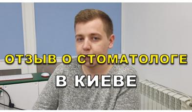 Отзыв Солонченко 1