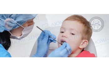 Детская стоматология фото ЛюмиДент